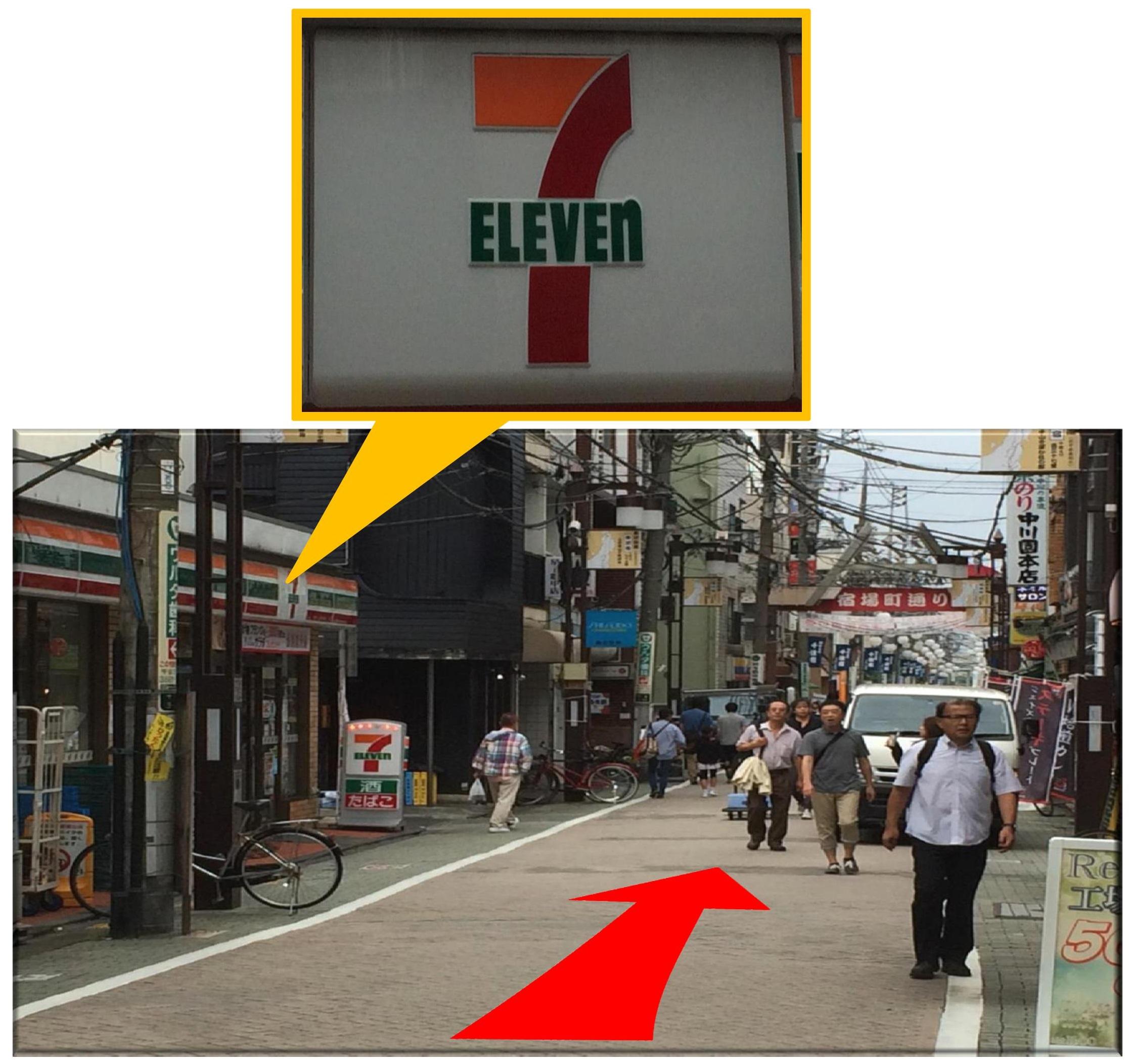 指庵10 - コピー