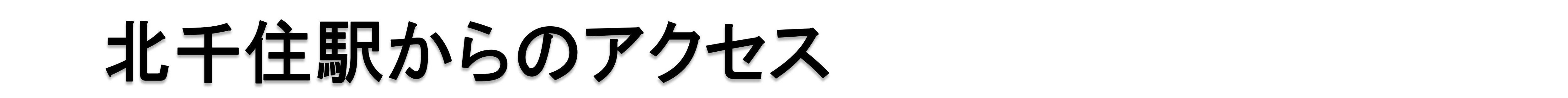 0001 (6) - コピー